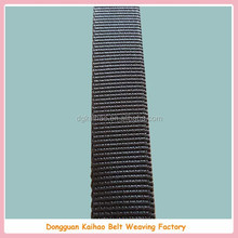 3/4 inch wide 2mm thickness wholesale nylon webbing stap
