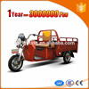 safe freight tricycle made in China