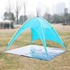 Pop up tent beach tent marquee tent