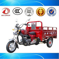 2015 Chinese New Design van cargo tricycle
