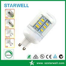 Design hot sale 4w bright g9 led light bulb