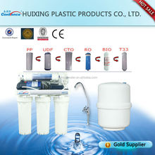 Supply Top Quality Oxygen Water Purifier/water well sand filter