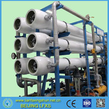 RO/Reverse Osmosis wastewater filter system