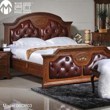 2015 New design king size bedroom furniture leather bed