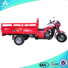 new China 150cc three wheel motorcycle for adults