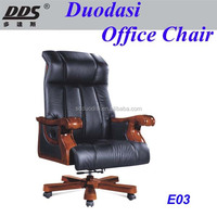 hand shaped solid wood chair models boss chair with solid wooden armrest and base E03