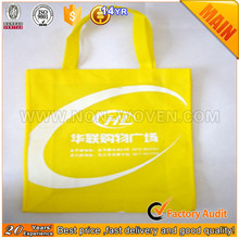 China Manufacturer Wholesale pp non woven bag