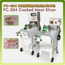 CE Approved Stainless Steel Cooked Meat Slicer, Barbecued Pork Slicer