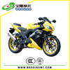 COOL New Fashion Cheap Chinese 250cc Motorcycle Engine Sport Racing Bikes China Wholesale Motorcycles EPA EEC DOT