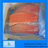 frozen atlantic salmon in fish fresh saefood