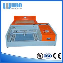 China Supply LM4040E Mini Laser Cutting Machine