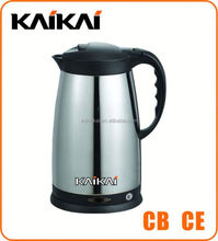 Best price stainless water kettle hinge