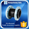 18 inch flat face flange 150lbs rubber joints expansion connector