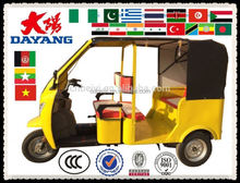 2015 new Laos 250cc300cc CCC indian bajaj tricycle with good guality