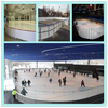 UV resistant hockey ice skate dasher board, HDPE floorball rink barriers
