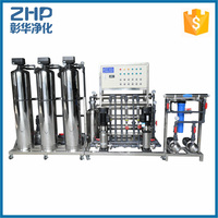 ZHP auto reverse osmosis unit 1000l/h water treatment for industrial