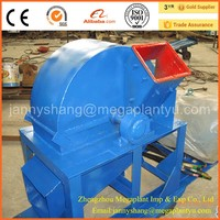 Industrial Tree Branch Wood Crusher Machine for Sale
