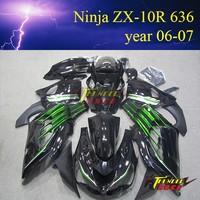 Hot SELL Aftermarket ABS plastic Body Parts for kawasaki ninja 636 ZX-14 R 2012 2013 2014