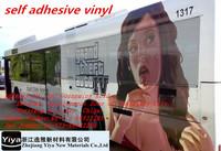 PVC self adhesive vinyl for digital printing,vehicle stickers advertising