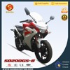 Competitive Hot Product Best Quality Racer Motorcycle SD200GS-B