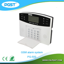 Auto dial mobile call gsm alarm system wireless , PG-500