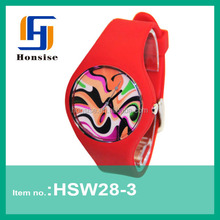 2013 NEWESE Stylish Quartz Word Cup Football Watches Silicone Wrist Watch