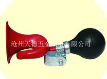Bicycle Parts steel bent air horn for bike/car
