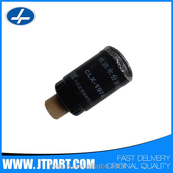 Fuel water separator,CLX197A.jpg