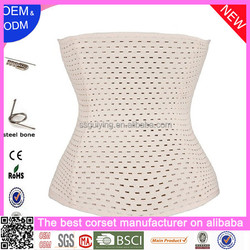 Factory Price And High Quality Bustiers Waist Training Cincher