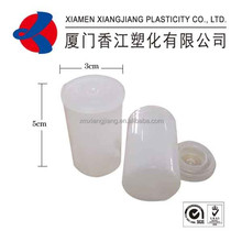 Small cylindrical plastic case, Mini container (white)