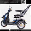 2 seat portable BRI-S06 sports scooter
