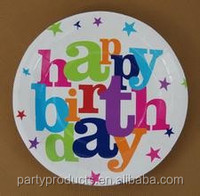 Party Decoration Paper Plate With Color Printed Birthday party decoration