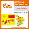 Nasi haccp certified chicken cooking cube