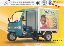 cooling box tricycle,enclosed motorcycle,cabin tricycle,three wheeler motorcycle