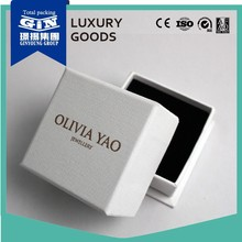 Handmade foiled logo white cloth garment jewelry packaging gift box