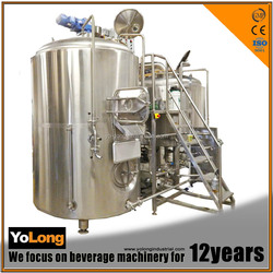 Yolong sproduce high quality equipment micro home brewing company