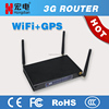 industrial cellular router with dual sim card backup