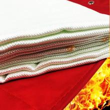 Industrial Fire Blanket ( Welding Blanket)