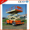 Electrical self-propelled articulating boom lift