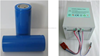 High power rechargeable 24v 200ah 18650 li-ion lifepo4 battery deep cycle battery 24v 200ah battery