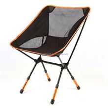 portable outdoor camping folding moon chair