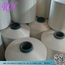 75d polyester DTY