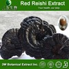 High Quality Red Reishi Extract ,Red Reishi Extract Powder Polysaccharides 10%-50% & 1%-6% Triterpenoid