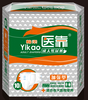 free sample of economic soft surface cotton disposable adult diaper manufacturer in China