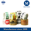 china packing tape high quality bopp tape for carton sealing adhesive tape with logo printed