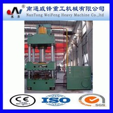 2015 Crazy Selling clamp hoop ends punching press
