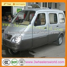China Manufacturer Passenger Tricycle/Cheap Electric Cars/3 Wheel Gas Taxi For Sale