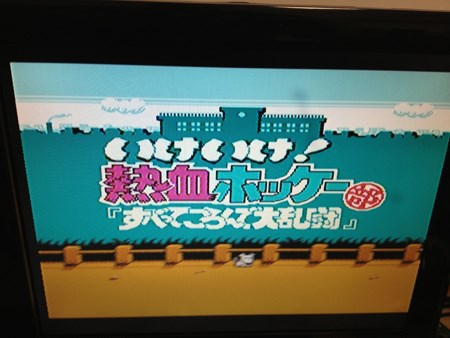 8 bit : NES Famicom Subor Games for FC/NES