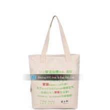 2015 canvas organic canvas bags blank canvas sling bag