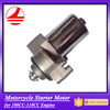 Factory Provide Quality 110cc Motorcycle Electric Bike Motor